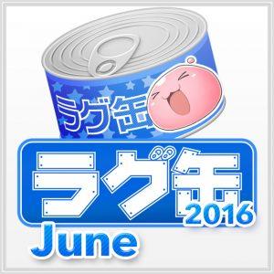 ragcan 2016 june