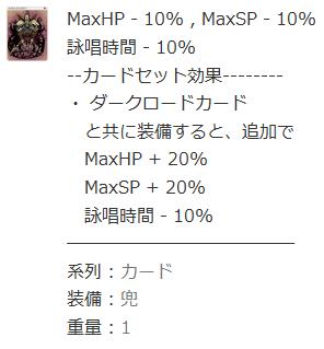 %e3%83%80%e3%83%bc%e3%82%af