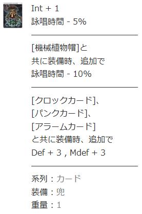%e6%99%82%e8%a8%88%e5%a1%94