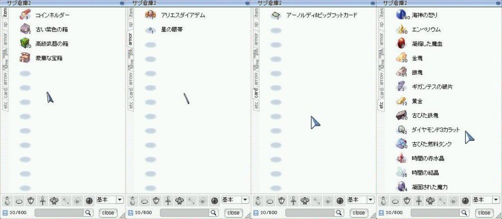 slot_result